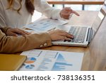 business concept. business... | Shutterstock . vector #738136351