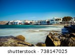 view of the famous pictorial... | Shutterstock . vector #738147025