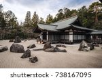 japanese zen garden in the... | Shutterstock . vector #738167095