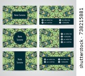 set of business cards with... | Shutterstock .eps vector #738215881