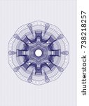 blue abstract linear rosette | Shutterstock .eps vector #738218257