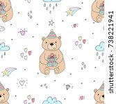 cute seamless pattern with... | Shutterstock .eps vector #738221941