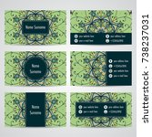 set of business cards with... | Shutterstock .eps vector #738237031