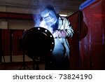 worker with protective mask...   Shutterstock . vector #73824190