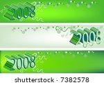 christmas banners | Shutterstock .eps vector #7382578