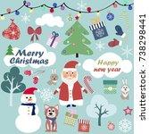 merry christmas card 2018 | Shutterstock .eps vector #738298441