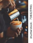 how to make coffee latte art in ... | Shutterstock . vector #738325981