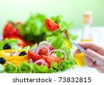 healthy food fresh vegetable... | Shutterstock . vector #73832815