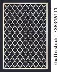 moroccan trellis. stencil...   Shutterstock .eps vector #738346111