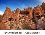 cappadocia  turkey. partial... | Shutterstock . vector #738380554