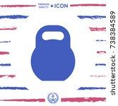 kettlebell icon | Shutterstock .eps vector #738384589