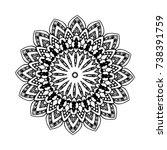 abstract design element. round...   Shutterstock . vector #738391759