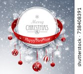 christmas banner with fir... | Shutterstock .eps vector #738408391
