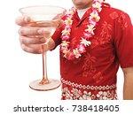 man with drink in hawaiian...   Shutterstock . vector #738418405