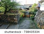 japan kokura castle | Shutterstock . vector #738435334