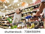 family  sale  consumerism and... | Shutterstock . vector #738450094