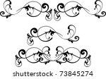vector floral design element | Shutterstock .eps vector #73845274