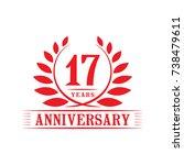 17 years anniversary logo... | Shutterstock .eps vector #738479611