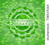 promotional products green...