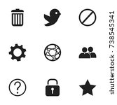 set of 9 editable web icons....   Shutterstock .eps vector #738545341