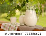 milk in a rustic arbor. a lot...   Shutterstock . vector #738556621