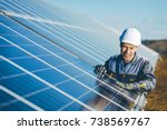 solar power station | Shutterstock . vector #738569767