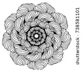 mandalas for coloring book.... | Shutterstock .eps vector #738581101
