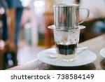 hot milk coffee dripping in... | Shutterstock . vector #738584149