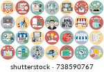 flat icon   business   marketing | Shutterstock .eps vector #738590767