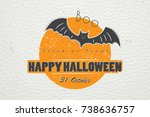 happy halloween. invitation to...   Shutterstock . vector #738636757