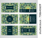 set of business cards with... | Shutterstock .eps vector #738640609