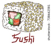 fresh delicious sushi roll... | Shutterstock .eps vector #738662581