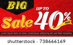 big sale banner template design ... | Shutterstock .eps vector #738666169