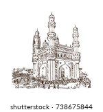 sketch of charminar hyderabad... | Shutterstock .eps vector #738675844