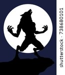 cartoon werewolf howling... | Shutterstock .eps vector #738680101