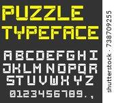handcrafted alphabet script...   Shutterstock .eps vector #738709255