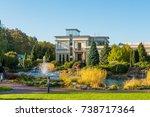 the mezhyhirya national park ...   Shutterstock . vector #738717364
