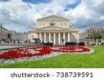 moscow  russia   july 20  2017  ... | Shutterstock . vector #738739591