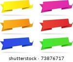 color variation of paper... | Shutterstock .eps vector #73876717