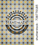 handmade arabesque emblem.... | Shutterstock .eps vector #738770185