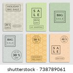 collection of sale banners ... | Shutterstock .eps vector #738789061