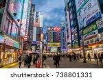 tokyo  japan   february 3  2016 ... | Shutterstock . vector #738801331