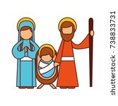 christmas nativity scene holy... | Shutterstock .eps vector #738833731