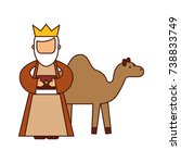 cartoon wise king with camel... | Shutterstock .eps vector #738833749