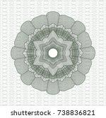 green abstract linear rosette | Shutterstock .eps vector #738836821