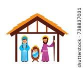 traditional family christmas... | Shutterstock .eps vector #738837031