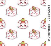 cute seamless food pattern with ... | Shutterstock .eps vector #738842065