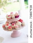 cupcake stand | Shutterstock . vector #73887928