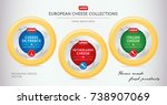 cheese collection packaging... | Shutterstock .eps vector #738907069