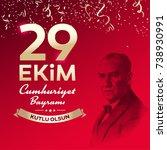 republic day of turkey national ... | Shutterstock .eps vector #738930991